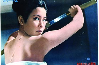 『関東おんな悪名』 ©KADOKAWA1969