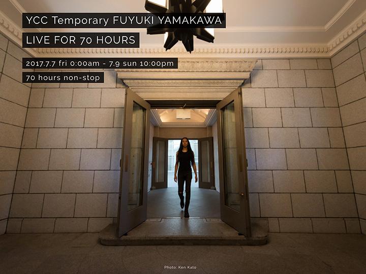 山川冬樹『LIVE FOR 70 HOURS』キービジュアル Photo: Ken Kato