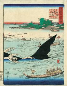 二代歌川広重『諸国名所百景 肥前五嶋鯨漁の図』