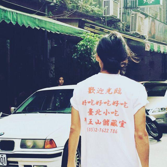 KAKUOZAN LARDER Tシャツイメージ