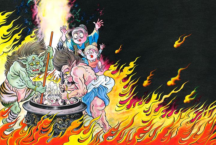 『水木少年とのんのんばあの地獄めぐり』より「表紙」 2013年水木プロダクション蔵 通期展示 ©水木プロダクション