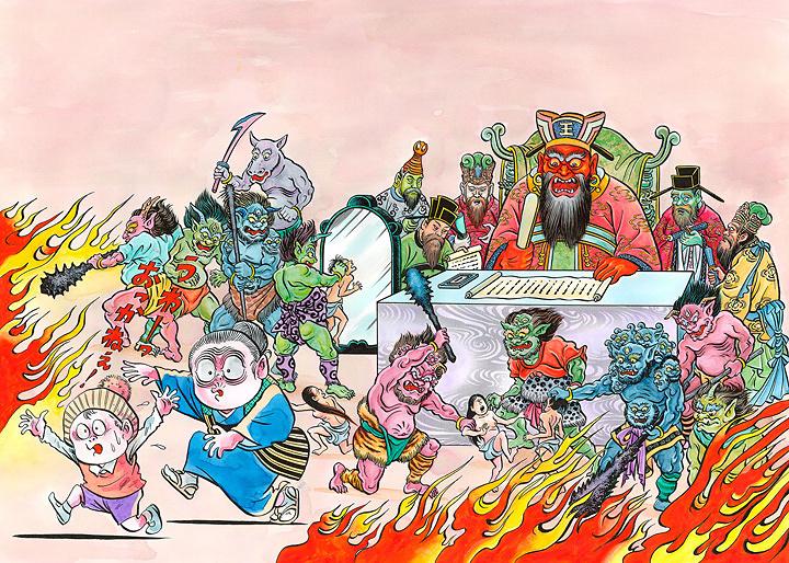 『水木少年とのんのんばあの地獄めぐり』より「閻魔大王」 2013年水木プロダクション蔵 通期展示 ©水木プロダクション