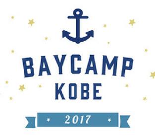 『BAYCAMP KOBE 2017』メインビジュアル