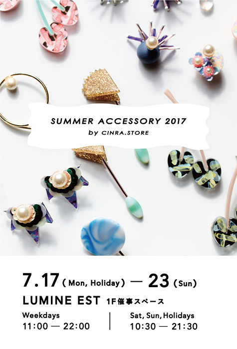 『SUMMER ACCESSORY 2017 by CINRA.STORE』フライヤービジュアル