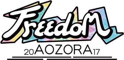『FREEDOM aozora』ロゴ