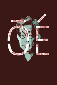 「Kenzaburō Ōé. Je suis de nouveau un homme」 2006年 Foreign Literature Fête du livre in Aix-en-Provence ポスター シルクスクリーン