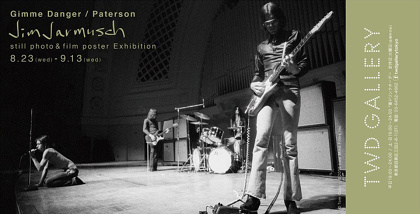 『Jim Jarmusch <Gimme Danger/Paterson> still photo&film poster Exhibition』フライヤービジュアル
