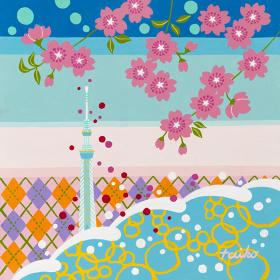 松尾たいこ『春うららスカイツリー』