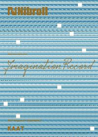 KAAT×Nibroll『イマジネーション・レコード』フライヤービジュアル