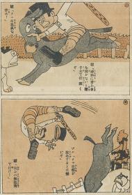 下川凹天『芋川椋三(部分)』 『東京パック』(第11巻22号)1915年