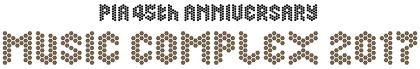 『PIA 45th ANNIVERSARY MUSIC COMPLEX 2017』ロゴ