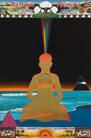 『聖シャンバラ 火其地』1974年 97.8×67.9cm シルクスクリーン、オフセット・紙 町田市立国際版画美術館蔵