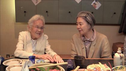 『居酒屋ばぁば』©東海テレビ放送