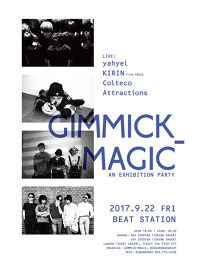 『GIMMICK-MAGIC AN EXHIBITION PARTY』フライヤービジュアル