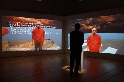 谷口暁彦『私のようなもの/見ることについて』2016年 コンピューター、プロジェクター、ゲームコントローラー
