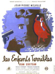 『恐るべき子供たち』オリジナルポスター(1950年)