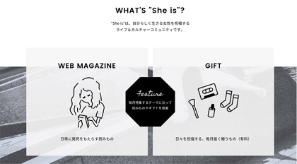「She is」より