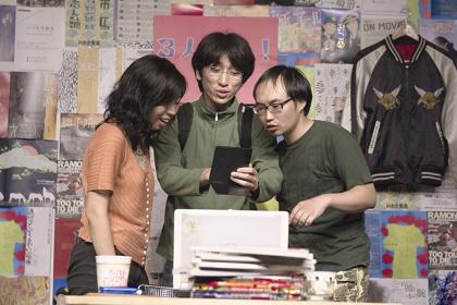 『3人いる!』(2007年、撮影:青木司)