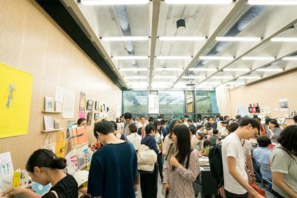 『THE TOKYO ART BOOK FAIR 2017』イメージビジュアル