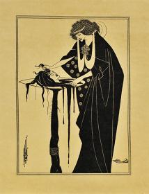 オーブリー・ビアズリー  ワイルド『サロメ』より『踊り手の褒美』 1894年 ラインブロック・紙 個人蔵