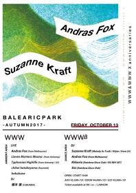 『Balearic Park - Autumn 2017 -』フライヤービジュアル