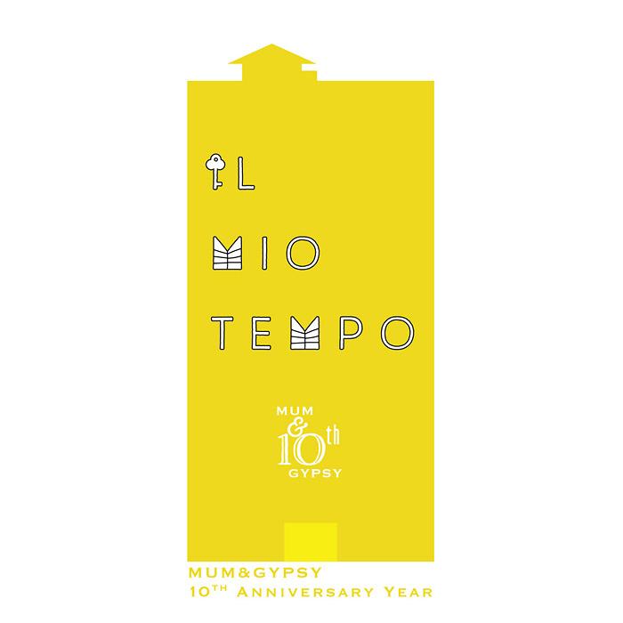 マームとジプシー『IL MIO TEMPO―わたしの時間―』メインビジュアル