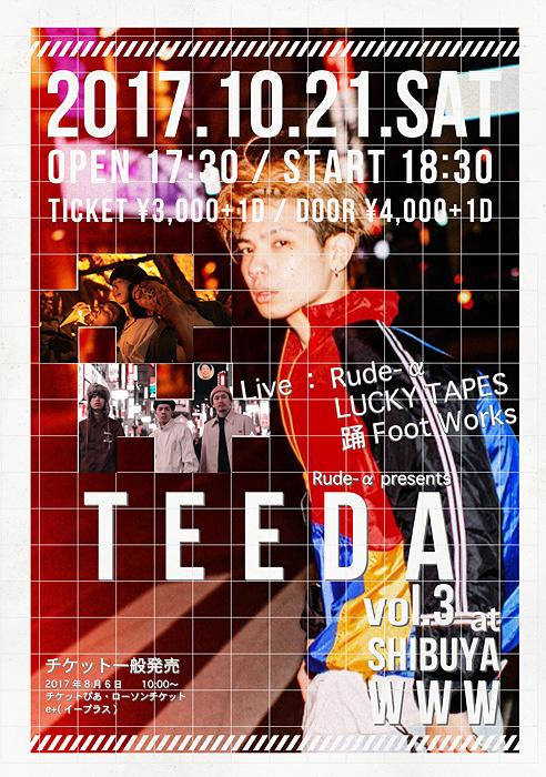 Rude-α presents『TEEDA vol.3』フライヤービジュアル