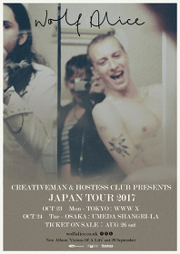 『Creativeman & Hostess Club Presents Wolf Alice』ビジュアル