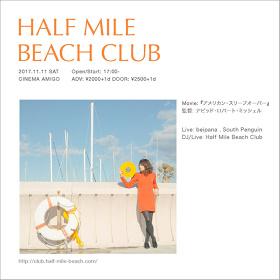 『Half Mile Beach Club #12』メインビジュアル