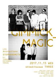 『GIMMICK-MAGIC』ビジュアル