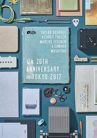 『12k 20th Anniversary in Tokyo 2017』メインビジュアル