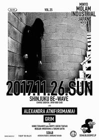 『SOI48 VOL.25 ALEXANDRA ATNIF LIVE』ビジュアル
