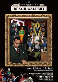 『BLACK SMOKER 3DAYZ【BLACK GALLERY】』ビジュアル
