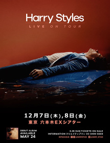 『HARRY STYLES LIVE ON TOUR』ポスタービジュアル
