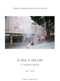 石田真澄『A Day in the Life』フライヤービジュアル