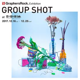 GraphersRock個展『GROUP SHOT』メインビジュアル