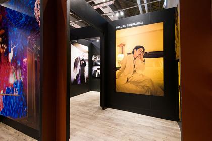 『蜷川実花 IN MY ROOM | TAIPEI ~旬な男たちの肖像~』展示風景