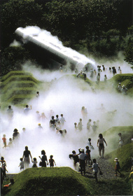 Foggy Forest | 1992 | Showa Kinen Park, Tachikawa, Japan (Permanent Installation) Photo: Shigeo Ogawa