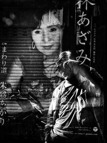 森山大道『記録』シリーズより ©Daido Moriyama Photo Foundation Courtesy of Akio Nagasawa Gallery