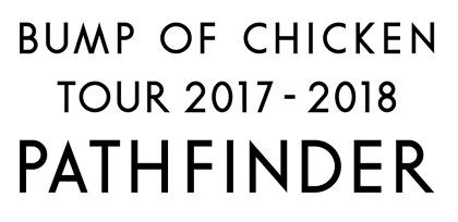 『BUMP OF CHICKEN 2017-2018 PATHFINDER』ロゴ
