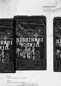 『Breaker Project展覧会「NISHINARI YOSHIO」』フライヤービジュアル