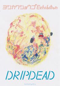 『DRIPDEAD』メインビジュアル