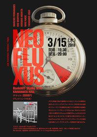 『NEOFLUXUS(ネオフルクサス)』ビジュアル