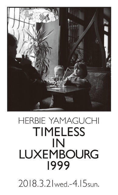 『TIMELESS IN LUXEMBOURG 1999』ビジュアル ©Herbie Yamaguchi