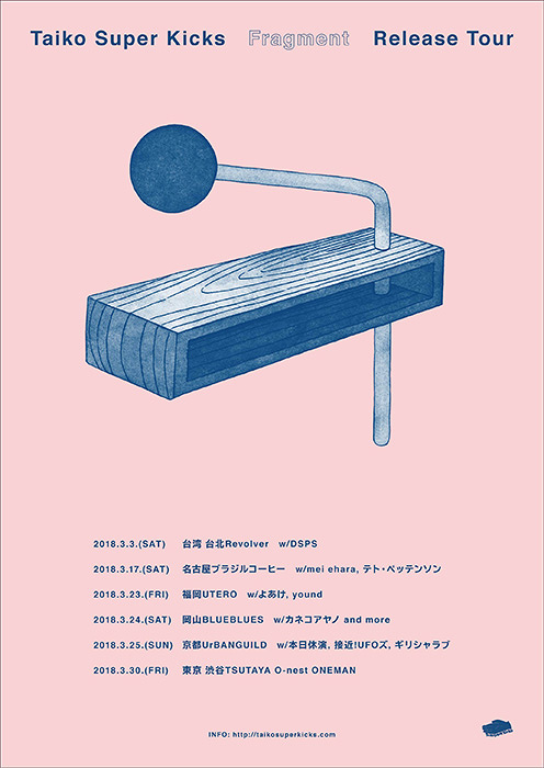"『Taiko Super Kicks presents ""Fragment"" Release Tour』フライヤービジュアル"