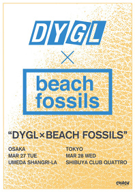 『DYGL×BEACH FOSSILS』ビジュアル