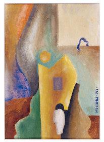 『無題』1930年、カーサペルラルテ=パオロ・ミノーリ財団 ©Bruno Munari. All rights reserved to Maurizio Corraini srl. Courtesy by Alberto Munari