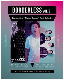 『Borderless vol.2』ビジュアル