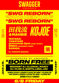 "『""BORN FREE"" SUPPORTED BY SWAGGER』ビジュアル"