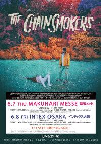 The Chainsmokers来日公演ビジュアル